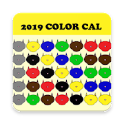 2019 ColorCal Yellow B USPS Coded Calendar Carrier 3.19.20180802.yellow