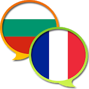 Bulgarian French Dictionary 2.101