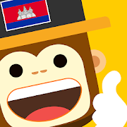 Learn Cambodian (Khmer) Language with Master Ling 2.5.25