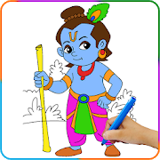 Lord Krishna Paint and Colors 7.0