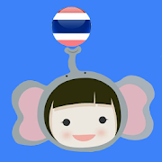 Thai Tone Application Premium 1.0.1