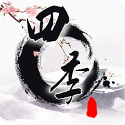 Seasons-Chinese painting 4