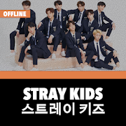 Stray Kids Offline – KPop 20.01.16