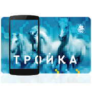 Troika Top Up 3.14.40