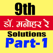 9th class math solution in hindi Dr Manohar part1 1.0