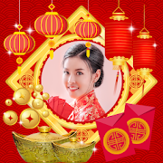 Chinese New Year Frame 2020 1.1
