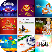 Hindu Festival Wishes, GIF Images, Messages, Quote 0.0.80