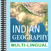 Indian Geography 2.49