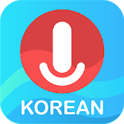 Speak Korean Communication – Awabe 1.0.7