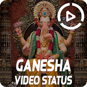 Ganesha Video Status – Lord Ganesh Lyrical Status 3.0