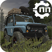 Offroad online (Reduced Transmission HD 2020 RTHD) 8.2