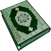 Quran Android 310.0.0