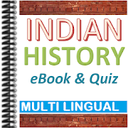 Indian History 2.45