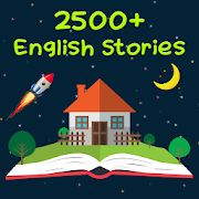 Best short stories with moral: The English Story 1.5
