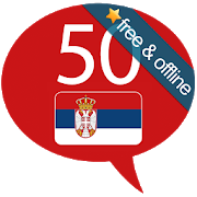Learn Serbian – 50 languages 12.3