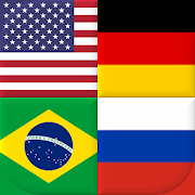 Flags of All Countries of the World: Guess-Quiz 3.1.0