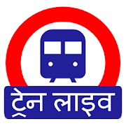 Indian Railway Timetable – Live train location 1.88