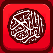 Quran MP3 (Without Internet) 4