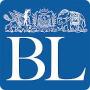 The Hindu Business Line 2.2.8