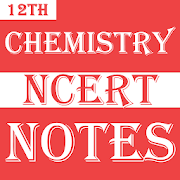 Class 12 Chemistry Notes 1.3