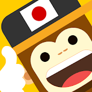 Learn Japanese Language with Master Ling 3.3.8