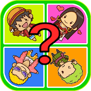 Guess All – Trivia Game 1.2.1