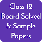 Class 12 CBSE Board Solved Papers & Sample Papers 5.7